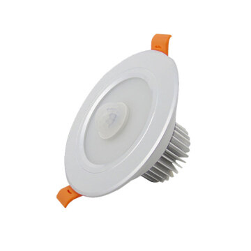 Radar Motion Sensor Lamp