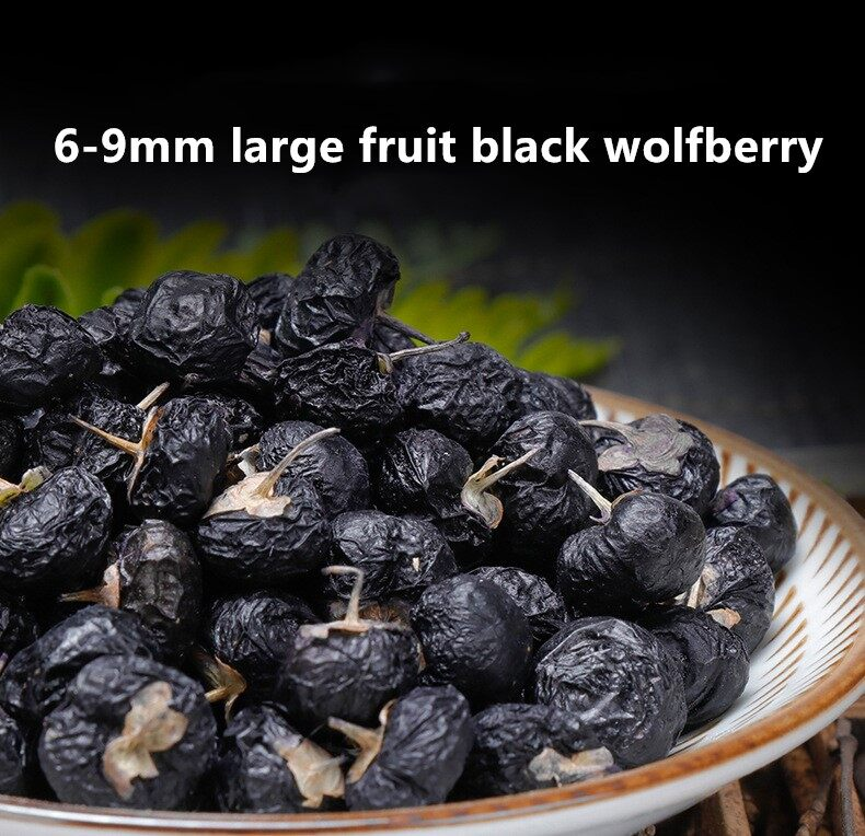 Wild Black Goji Berry Large Fruit Goji Berry