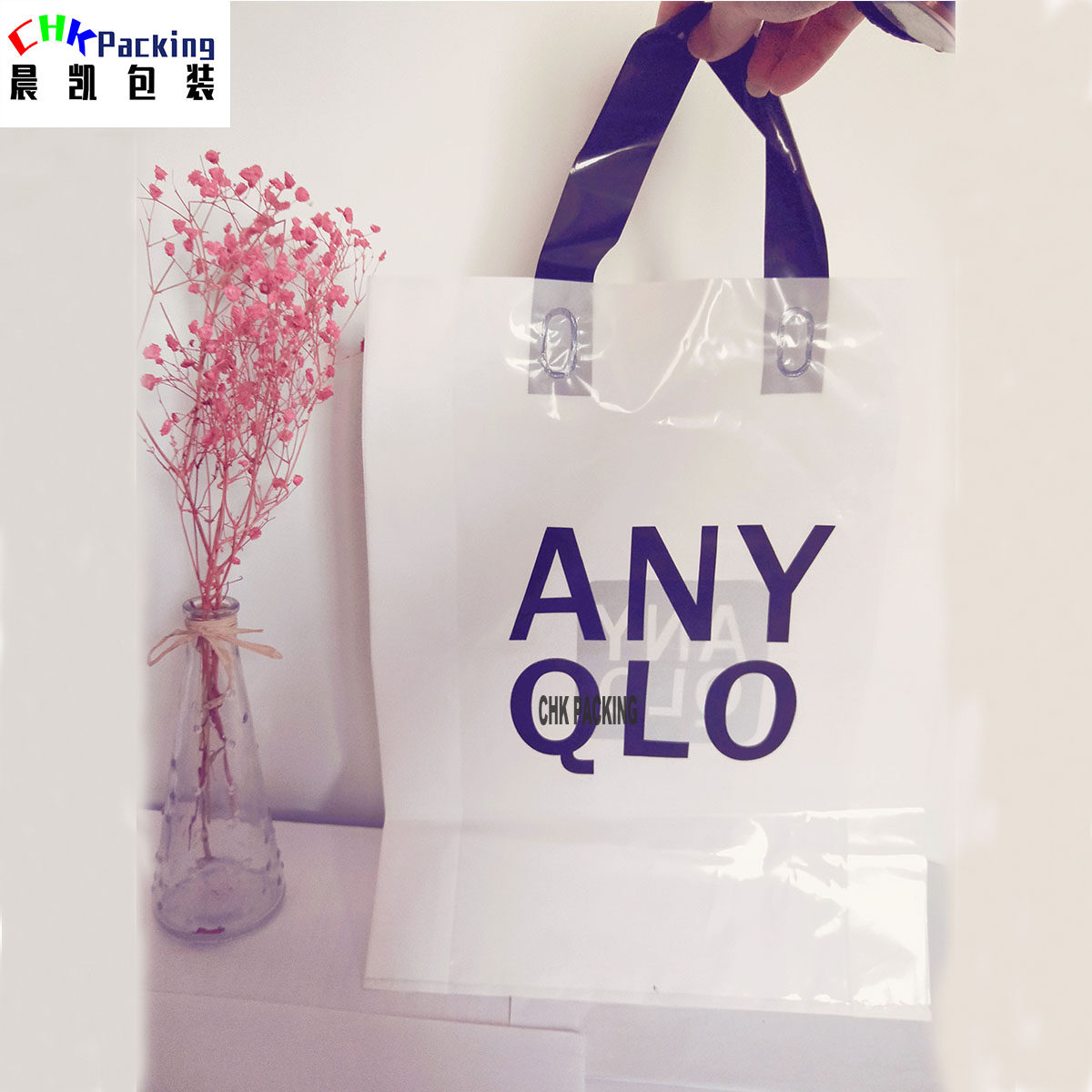 China Custom Print Wholesale Good Quality Cheap white color Soft Loop Handle Plastic Carrier Bag For Shopping