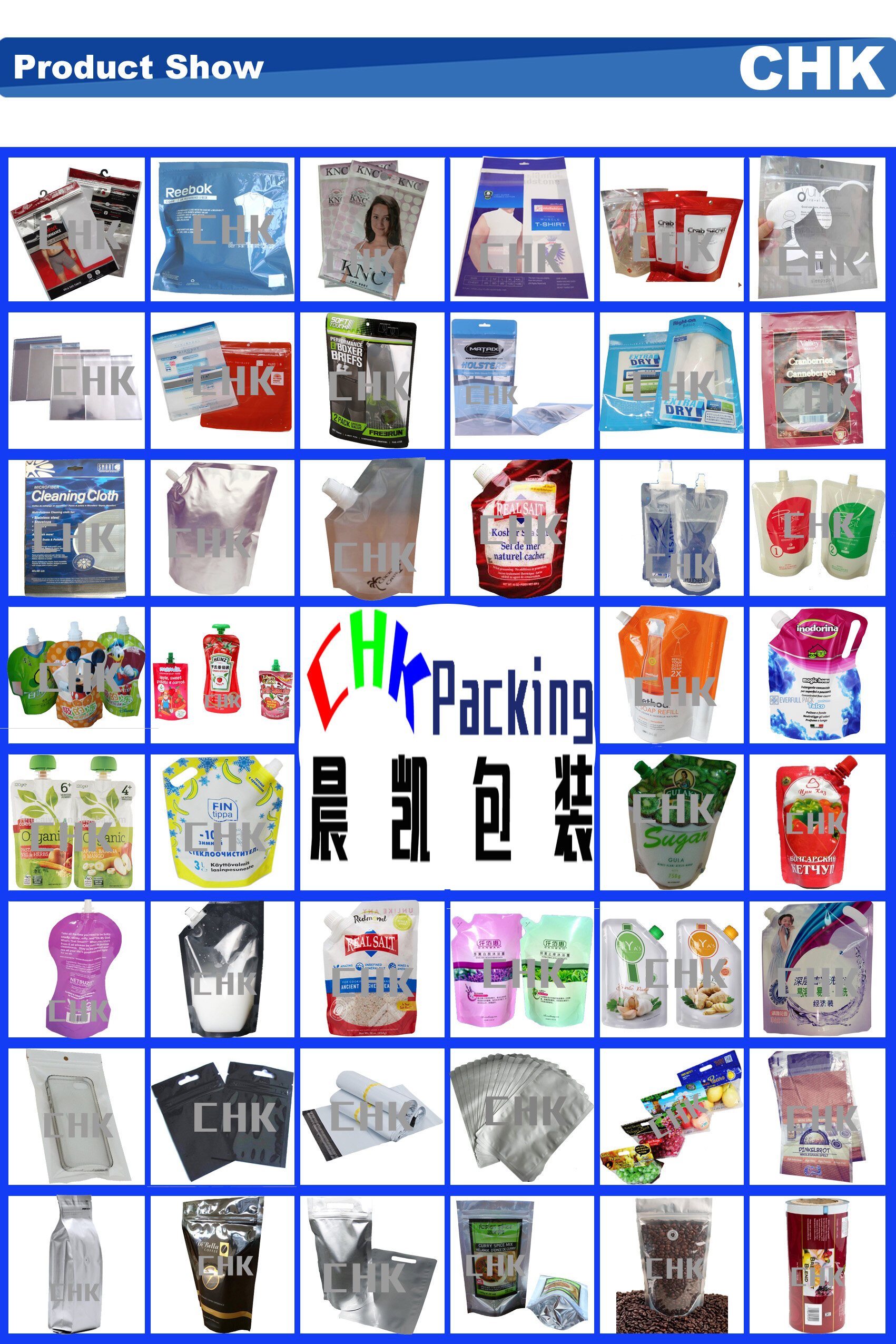 Stand up toner powder Aluminum foil plastic bag with Spout/plastic bag for cosmetics liquid packaging bag stand up spout pouch