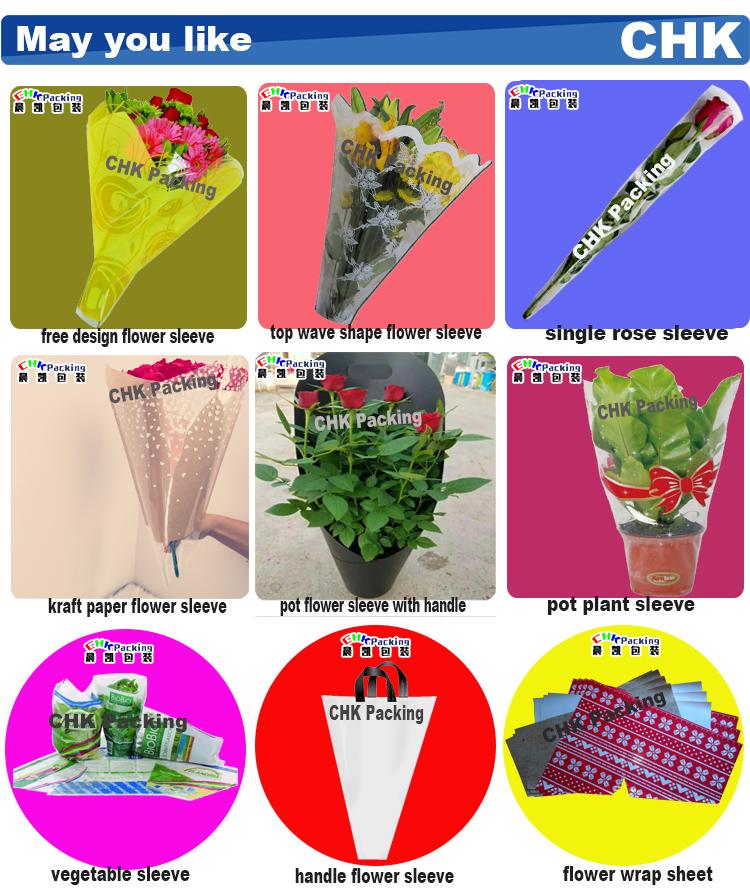 Recyclable Floral Packaging BOPP Printed Kraft Paper Flower Sleeve ,luxurious kraft paper floral sleevesKraft Paper Flower Sleeve ,luxurious kraft paper floral sleeves