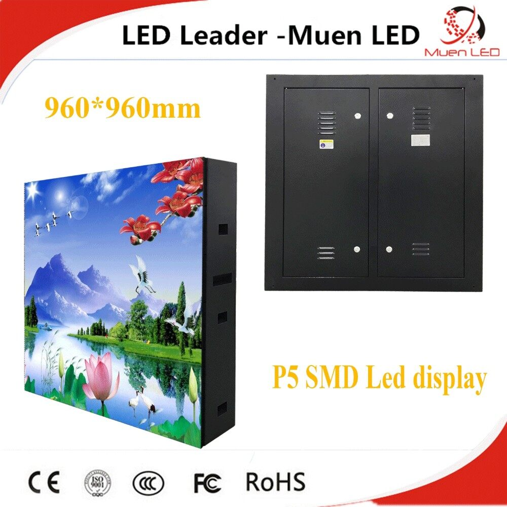 P10 smd outdoor LED display 960 x 960mm led display | p5 outdoor rental led display 960 x 960mm led display,p5 outdoor rental led display