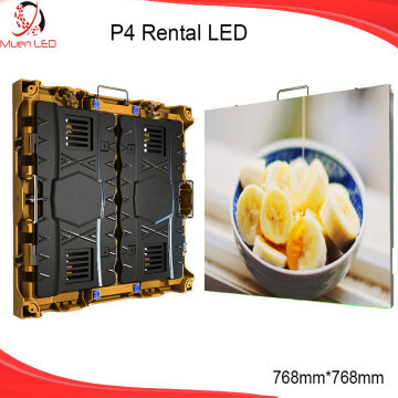 P4 outdoor led Display rental cabinet P4 led display cabinet | p4 outdoor led display cabinet factory P4 led display cabinet,p4 outdoor led display cabinet factory,p4 outdoor led display cabinet,p4 led display rental cabinet