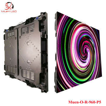 P5 Outdoor Rental Led display 960 x 960mm P5 outdoor rental led display | p5 led display rental P5 outdoor rental led display,p5 led display rental,ktv led display rental,960 x 960mm led display