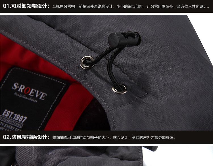 5de1936a95b down mountaineering jacket mountaineering cloth sport dress Windbreak  waterproof coats outside winter coats