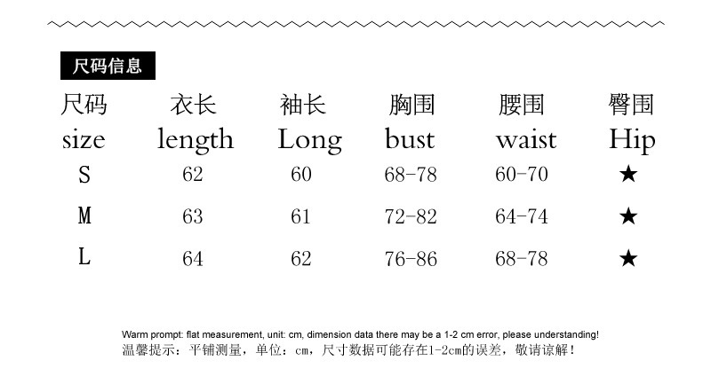 bulk V Neck Long Sleeve Slim Bodysuit