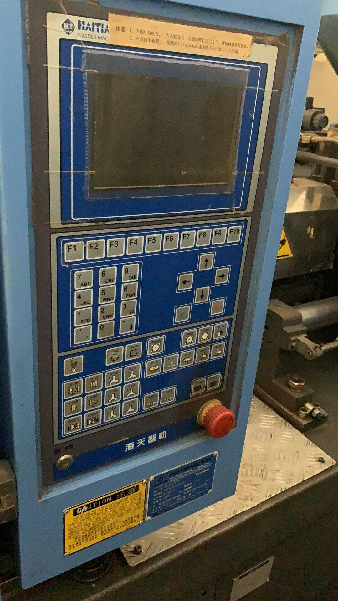 2nd hand injection molding machine,second hand injection ...
