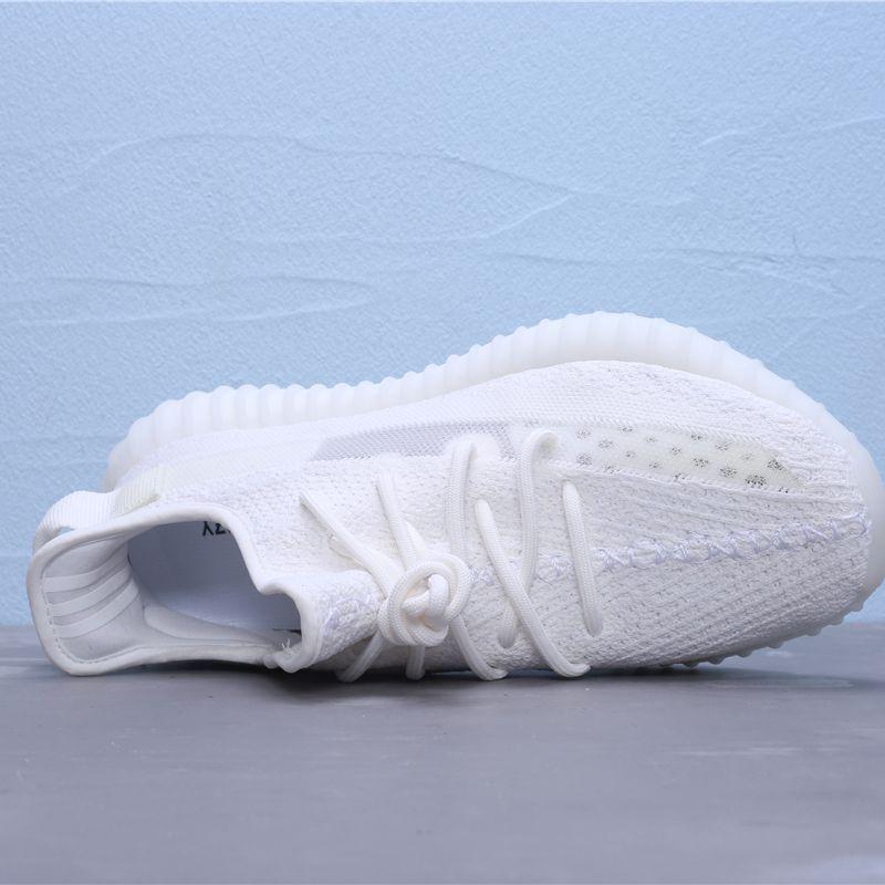 adidas yeezy boost 350 v2 45