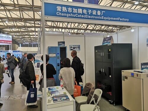 "CATEC latest "" cloud"" dry cabinet showed on the CEF Expo"
