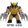 KF783 Without Box