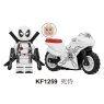 KF1259 without box