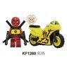 KF1260 without box