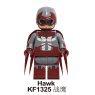 KF1325  Without Box
