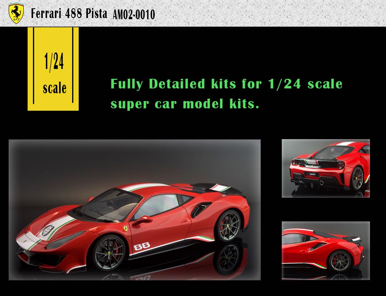 1/24 Ferrari 488 Pista