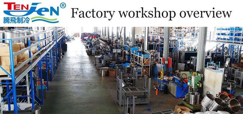 Factory workshop overview