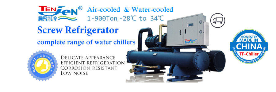 14 Frequently Asked Questions of Industrial Chiller (with detailed answers)