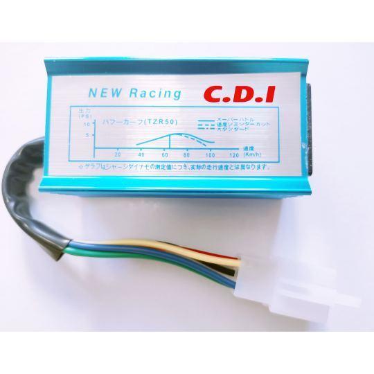Bougie dallumage Quad 50/100/Fiche CC CPI Crab Aeon New Cobra Revo ATV SHIN Eray Bobine dallumage