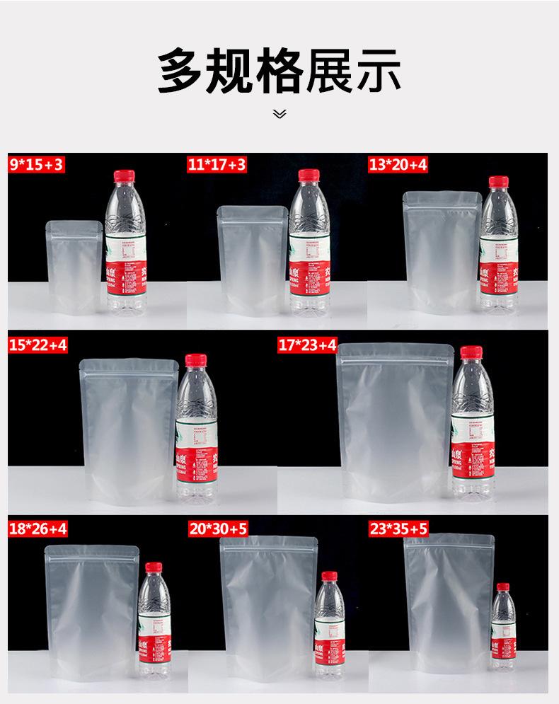 透明磨砂_08.jpg