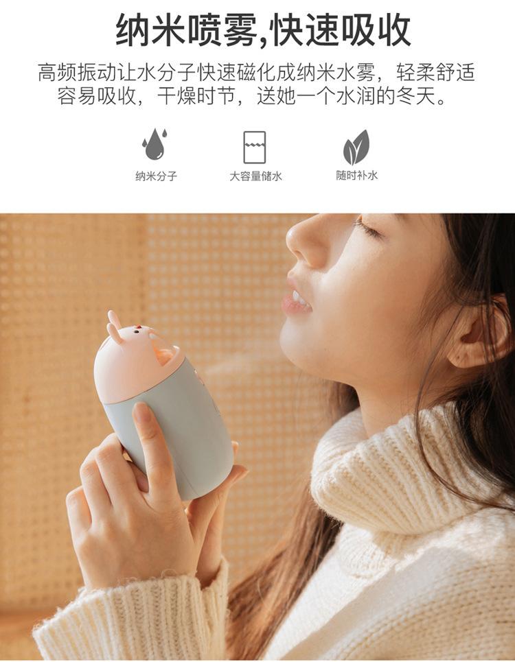 暖手宝补水仪1011_11.jpg