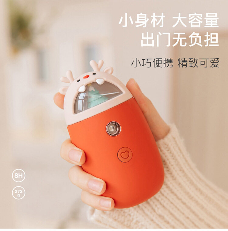暖手宝补水仪1011_08.jpg